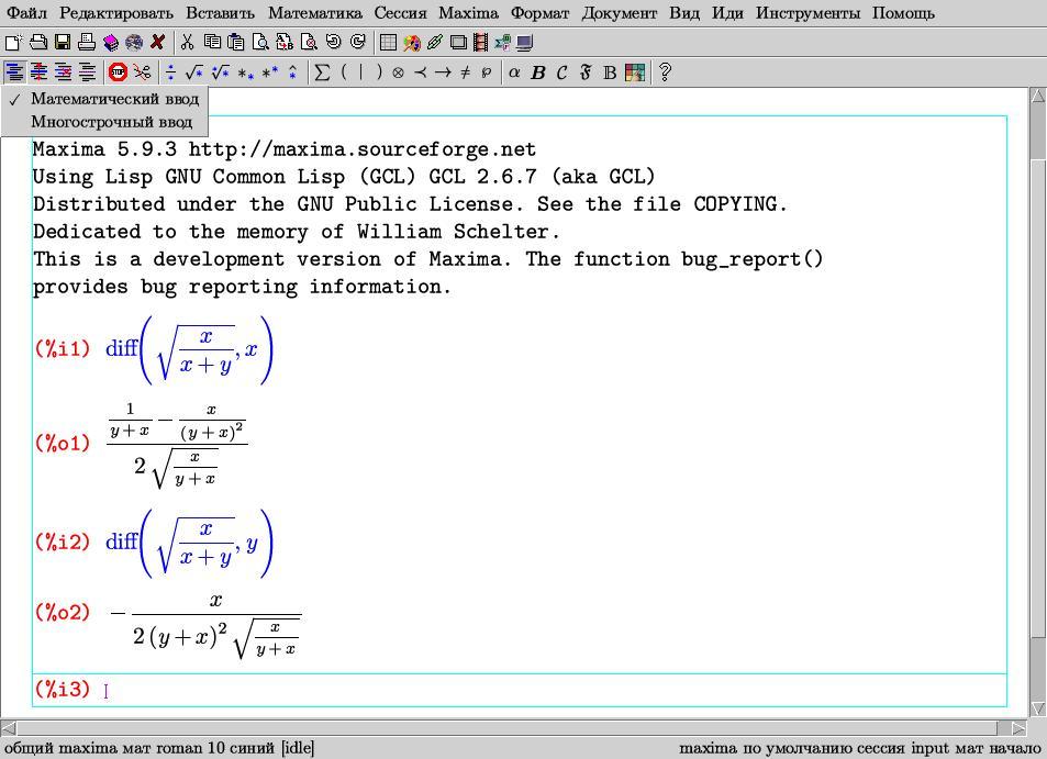 Программа для математических расчетов